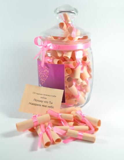 100 причин почему я тебя люблю ДЛЯ ДЕВУШКИ розовая