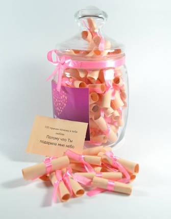 100 причин почему я тебя люблю ДЛЯ ДЕВУШКИ розовая, фото 2
