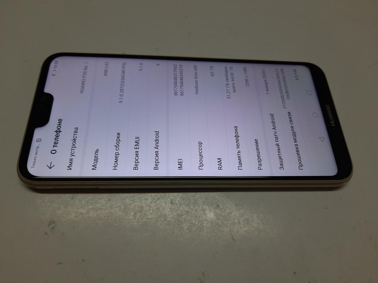 Huawei P20 lite 4/64 #640BP