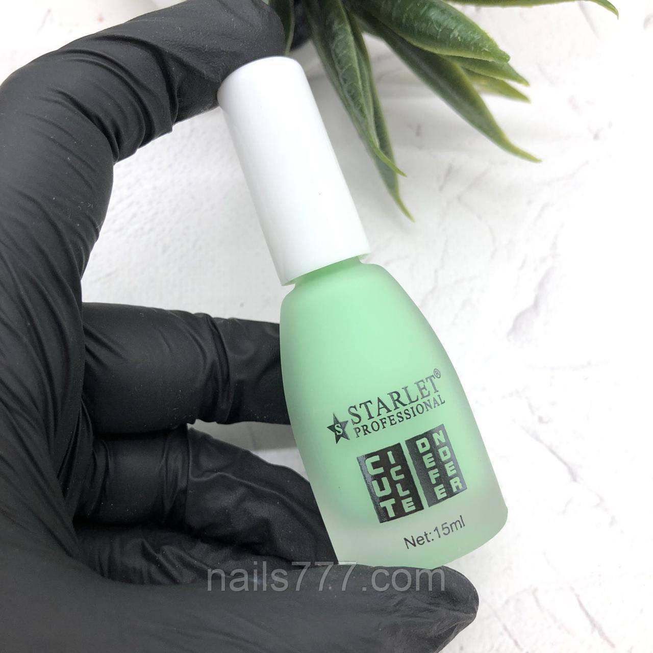Дефендер для защиты кутикулы Starlet 15 мл, салатовый