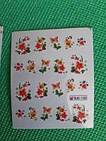 Наклейка на ногти бабочки с цветочками - размер стикера 6*5см, инструкция по применению есть в описании товара