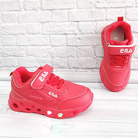 Кросівки  для хлопчиків та дівчат р.26-30