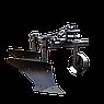 Плуг 2-корпусный для  мототрактора ПЛ7, фото 3