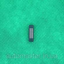 Чип транспондер индуктивная катушка для ключа Citroen Peugeot