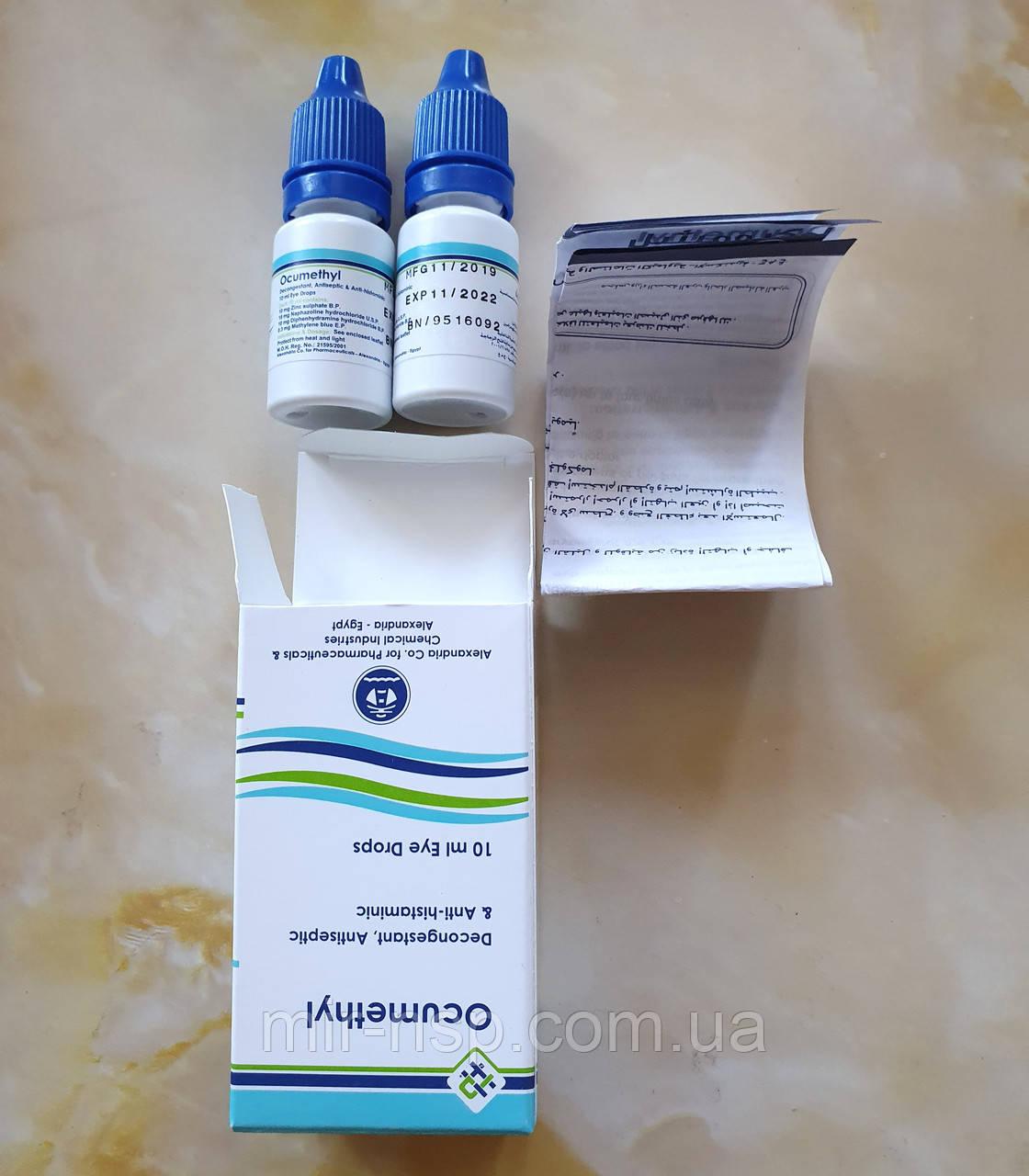 Ocumethyl Окуметил Окометил капли для глаз при сухости инфекциях 10 мл Египет 2 штуки
