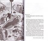 Чудеса святих. XXI століття, фото 3