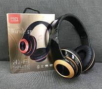 Беспроводные наушники P571 Wireless Headphone Вluetooth с FM и MP3, гарнитура блютуз