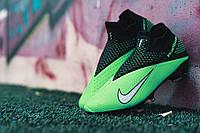 Бутсы футбольные Nike Phantom Vision 2 Pro