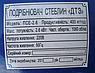 Измельчитель стеблей ДТЗ    ПСЕ-2,6 электрический  (9QZ-0.6), фото 6