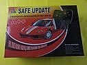 Автомобильная сигнализация  Safe Update, фото 4