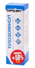 Тилозомиколь - антибіотик групи макролідів, 15 мл