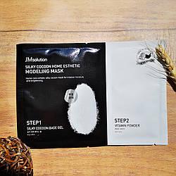 Альгинатная маска с экстрактом жемчуга и белого шелкопряда JM solution Silky Cocoon Home Esthetic Modeling