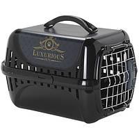Переноска для кошек с металлической дверцей Moderna Trendy Runner Luxurious Pets IATA (49,4 *32,2 *30,4 см.)