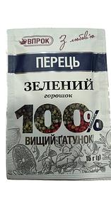 """ТМ""""ВПРОК""""Перець зелений горошок15г./60шт№315"""