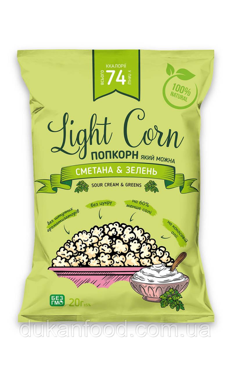 Попкорн Light Corn Сметана и зелень 20 г
