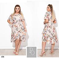 Платье летние расклешенное софт 50-52,54-56,58-60