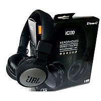 Беспроводные Bluetooth Наушники JBL KD-20 BT + ПОДАРОК: Наушники для Apple iPhone 5 -- БЕЛЫЕ MDR IP