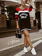 Спортивное женское платье хаки, красное 42-44, 44-46, 48-50, 52-54