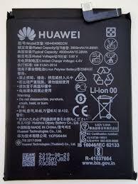 Акумулятор HB446486ECW Huawei P Smart Z (3900 mAh)