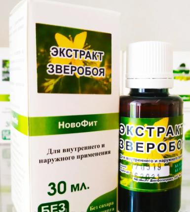 Зверобоя Экстракт 30 мл- при глистных инвазиях, желчекаменной болезни, заболеваниях печени