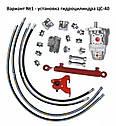 Комплект переобладнання Т-40 насосом дозатором (гидроруль замість ГУРа), фото 8