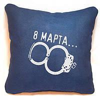 """Сувенирная подушка  """"8 Марта"""""""