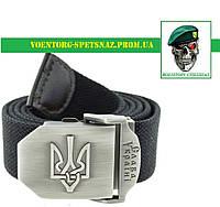 Ремінь брючний Слава Україні (Black)