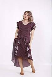 Женское нарядное платье в горох / 42-74