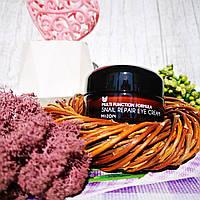 Mizon Питательный крем для кожи вокруг глаз с фильтратом слизи улитки и EGF Snail Repair Eye Cream