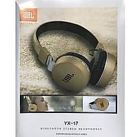 Беспроводные Bluetooth Наушники JBL ExtraBass YX-17 + ПОДАРОК: Наушники для Apple iPhone 5 -- БЕЛЫЕ MDR IP