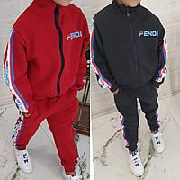 Детский спортивный осенний костюм мальчик девочка, Детский демисезонный спортивный костюм девочка мальчик,