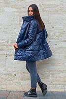 Куртки женские стеганые удлиненная больших размеров, Модная стеганая куртка для женщин больших размеров, фото 2
