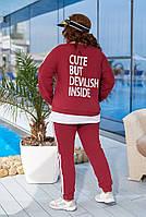 Демисезонные спортивные костюмы больших размеров, Женские спортивные костюмы больших размеров, Модный прогулочный спортивный костюм с лампасами, фото 2