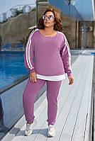Демисезонные спортивные костюмы больших размеров, Женские спортивные костюмы больших размеров, Модный прогулочный спортивный костюм с лампасами, фото 4