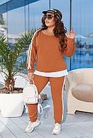 Демисезонные спортивные костюмы больших размеров, Женские спортивные костюмы больших размеров, Модный прогулочный спортивный костюм с лампасами, фото 5