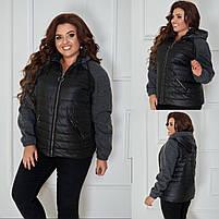 Куртка женская стеганая рукав кашемир большого размера, Модная стеганая куртка для женщин больших размеров, фото 2