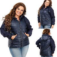 Куртка женская стеганая рукав кашемир большого размера, Модная стеганая куртка для женщин больших размеров, фото 3