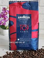 Кофе в зёрнах Lavazza Top Class 1 кг с пенкой 90% арабики 10% рабусты