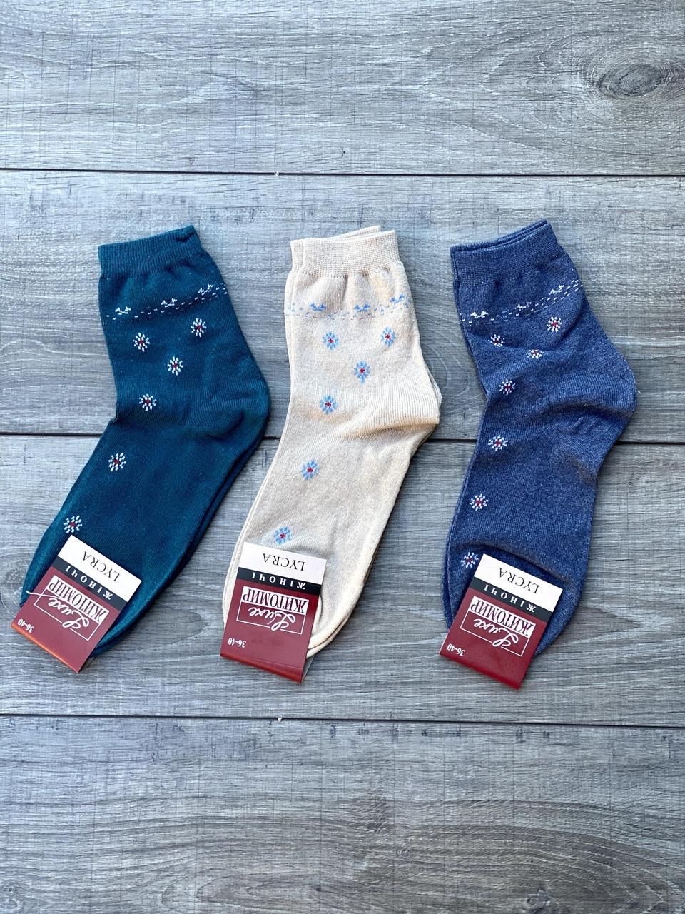 Жіночі носки шкарпетки стрейчеві Житомир Люкс в білий горошок 36-40  12 шт в уп асорті 3-ох кол