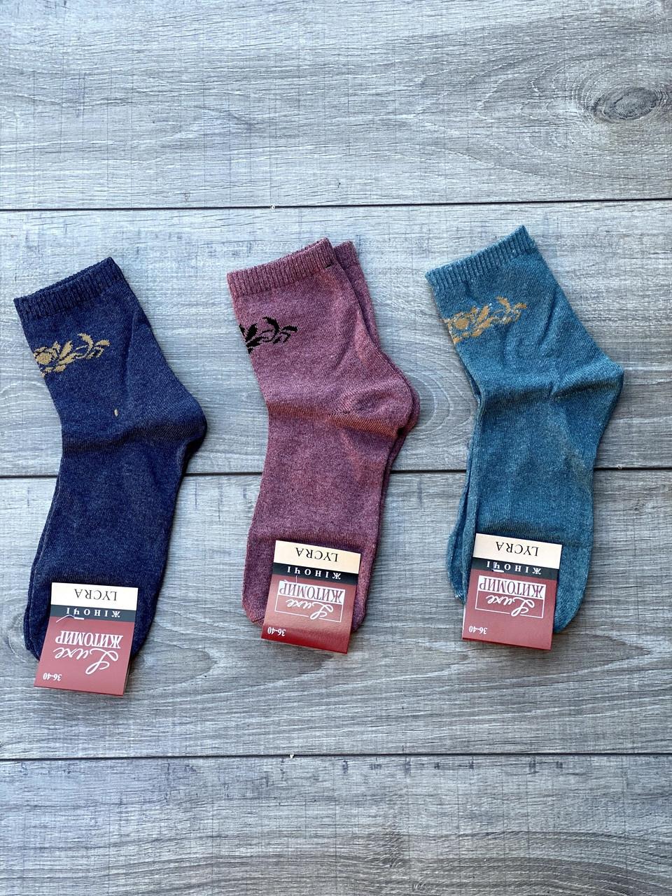 Жіночі носки шкарпетки стрейчеві Житомир Люкс з малюнком листочків 36-40 12 шт в уп чорні бордові сірі