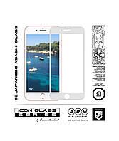 Защитное стекло 3D для Apple iPhone SE New/8/7 White /захисне скло на
