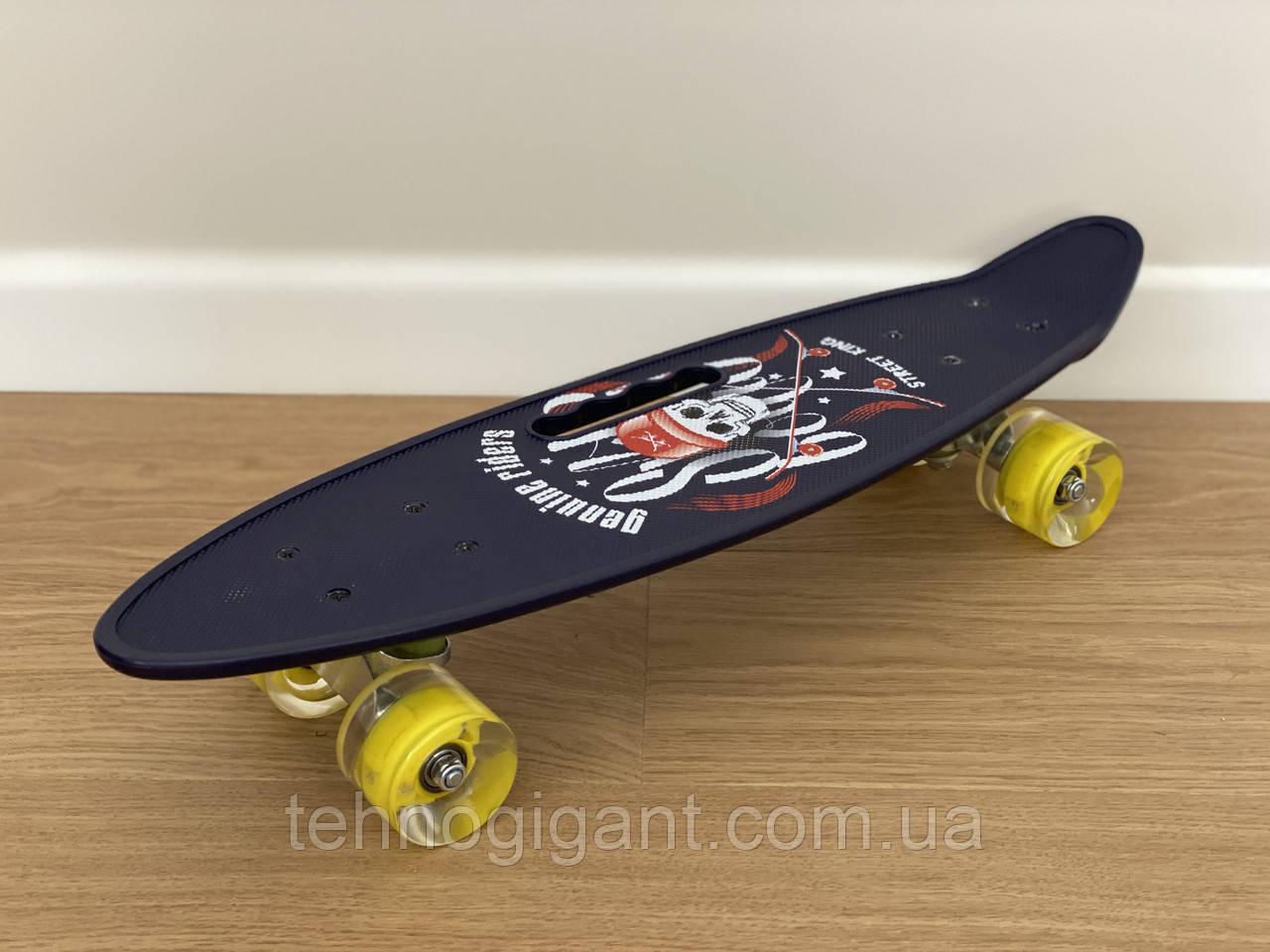Скейт Пенні борд Penny board, з безшумними світяться колесами, з ручкою, Синій Череп