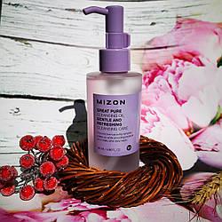 Mizon Гидрофильное масло для чувствительной кожи Great Pure Cleansing Oil