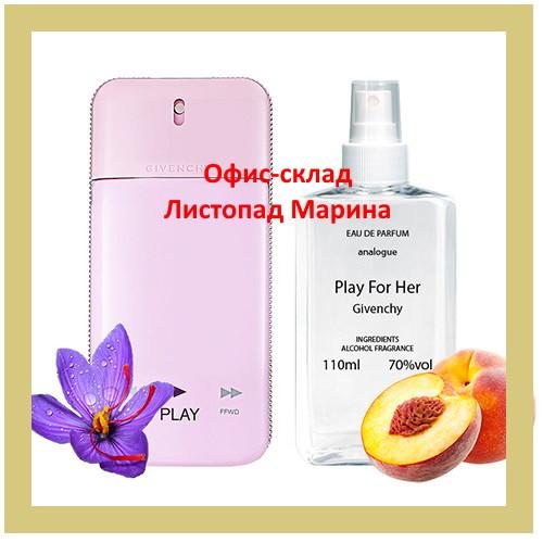 Play For HerGivenchy для женщин, Analogue Parfume 110 мл