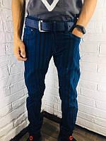 Мужские джинсы 8063-3 синие  29,30,31