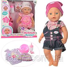 Лялька Маленька Ляля 916-KC з аксесуарами 2 види