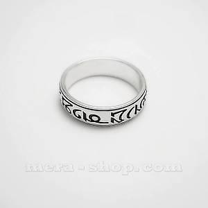Буддийское кольцо с мантрой любви и сострадания