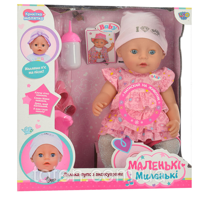 Кукла Маленькая Ляля 916-KC с аксессуарами 2 вида