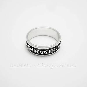 Серебряное кольцо Дзамбала