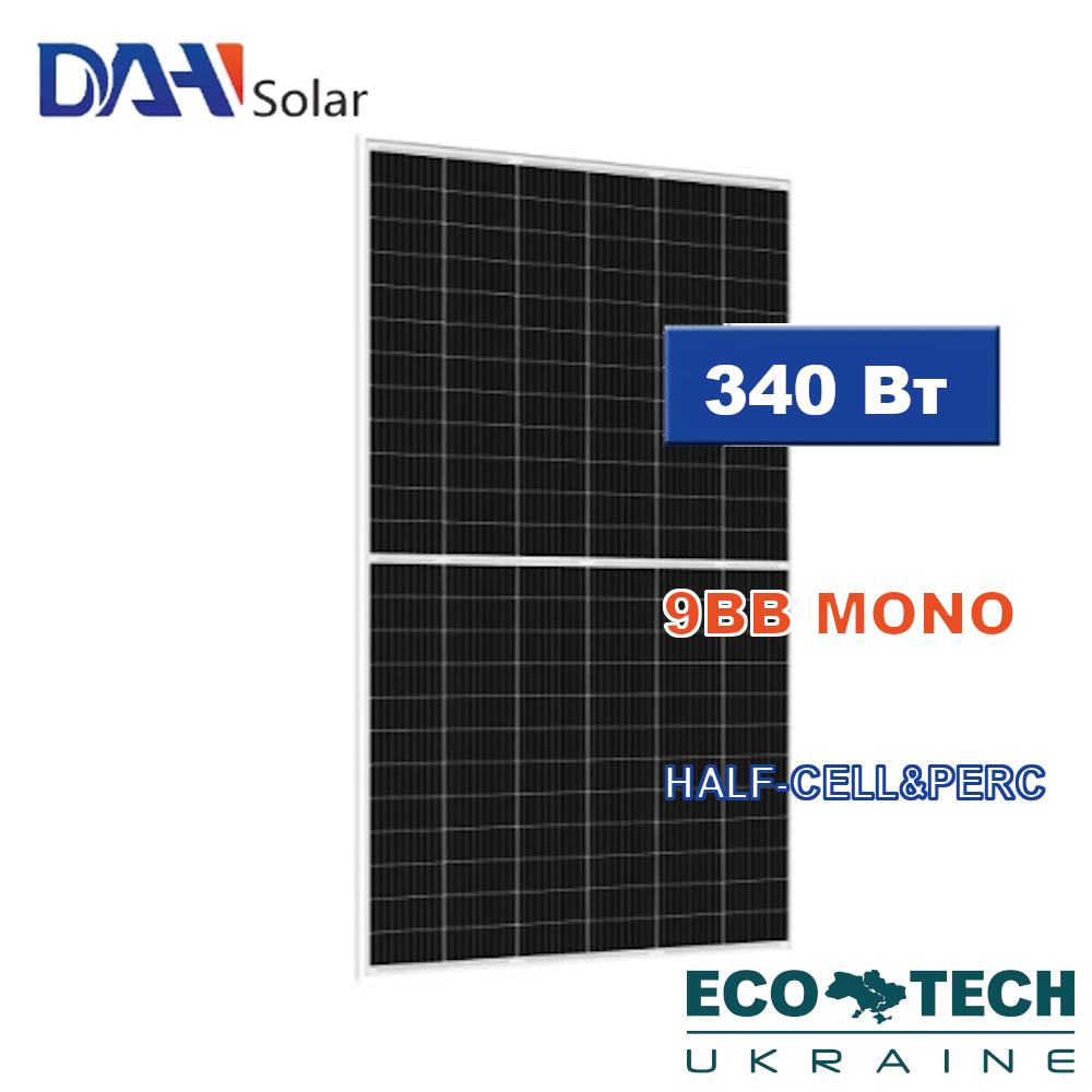 Солнечные батареи DAH Solar HCM60X9-340W 9BB PERC Half Cell Mono